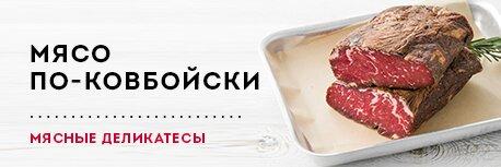 malenjkiy-banner-kovboy